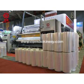 Automatic High-Speed Casting Film Machine sale