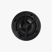 Adjustable Tweeter in Ceiling Speakers-5″x1
