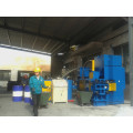Horizontal Automatic Steel Metal Removal Briquetting Press