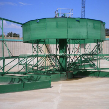 Mineral Thickener For Ore Fines Enrichment