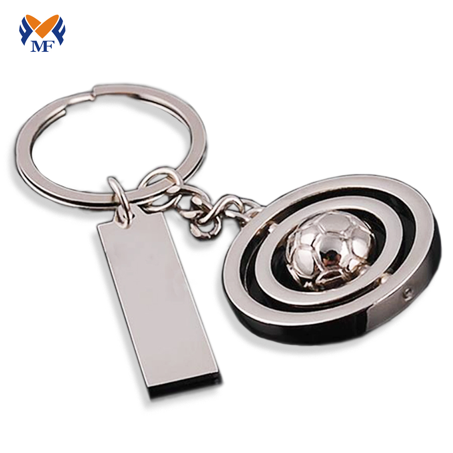 Metal Ball Keychain