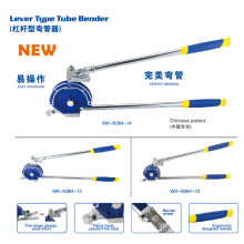 Lever type tube bender