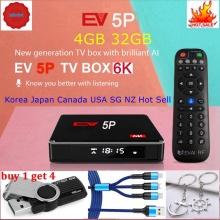 [Genuine] 2021 EV tvbox 5P 6K AI VOICE dual WIFI smart tv box hot sell in Japan Korea USA Canada NZ AUS pk evpad plus