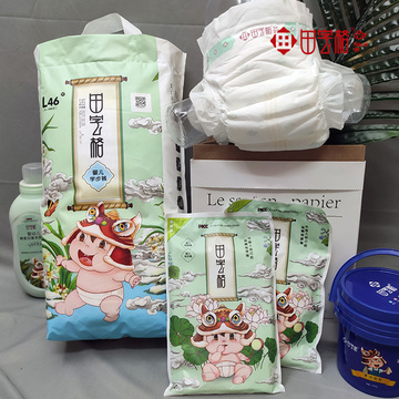Factory price surface dry Q shape ultrathin pant type diapers