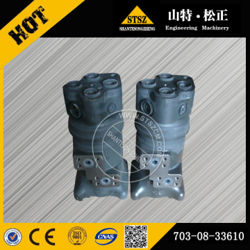 Swivel joint for pc300-7 koamtsu Excavator 703-08-33650