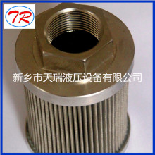 TAISEI KOGYO Replacement Hydraulic Filter Element