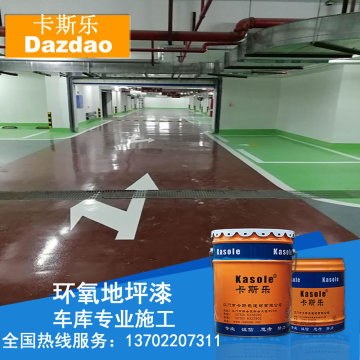 Composite wear-resistant epoxy floor paint