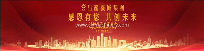 ChangLong Machine Group.Stretch Film Machine Industry