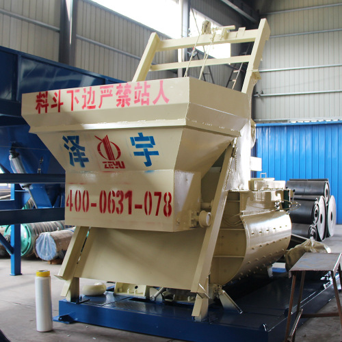 1.5m3 double shaft stationary concrete mixer for Malaysia