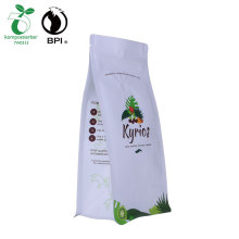 Biodegradable Flat Bottom Compostable Food Grade Coffee Bags