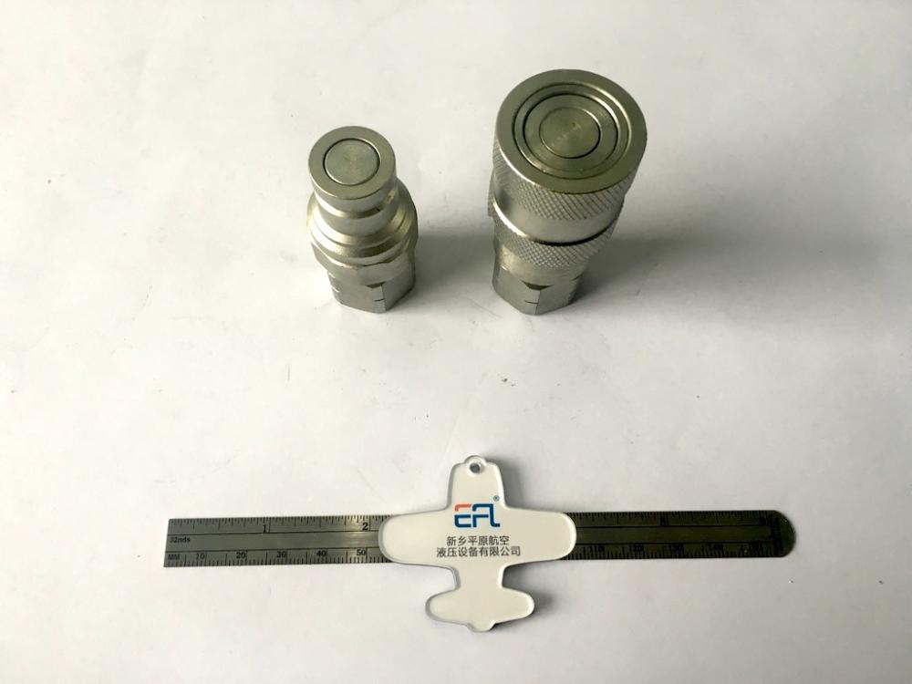 ISO16028 Quick Coupling--10 Pipe Size