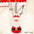 DCT-Santa Claus
