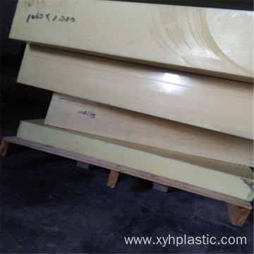A4 1 2 Inch Wear Strip ABS Sheet