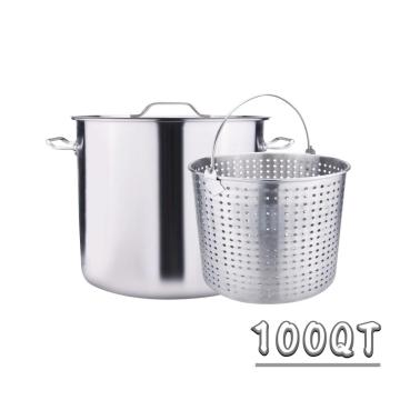 100QT Stainless Steel Stock Pot with Basket