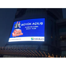 P16-33 outdoor high transparent curtain LED display