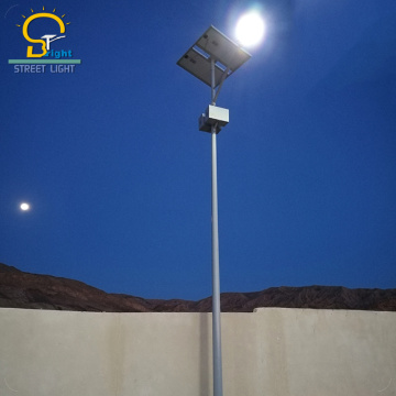 Highway lighting paragon 60W light led solar street lamp