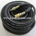 Parker steel wire flexible braided hose