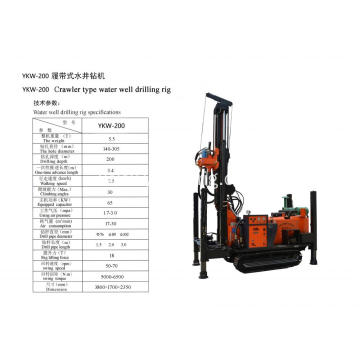 200m Crawler Hydraulic Water well Digger