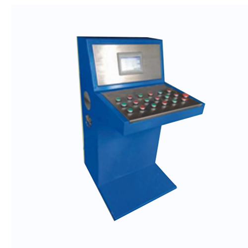 Mining Intrinsically Safe Console