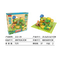 Yuming building blocks 37PCS
