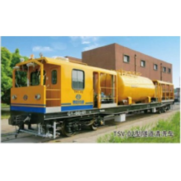 New design TSV tunnel cleaning vehicle