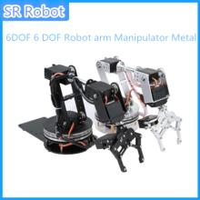 DIY 6DOF 6 DOF Robot arm Manipulator Metal Alloy Mechanical Arm Clamp Claw Kit MG996R DS3115 for Arduino Robotic Education