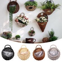 Hanging Basket With Handle Rattan Flower Plant Vase Wall Hallway Decoration Plant Hanger Container Garden Planting Pot