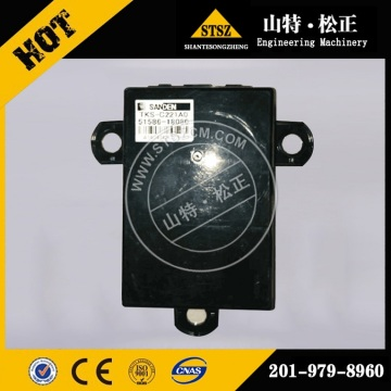 Cummins engine controller 4902904