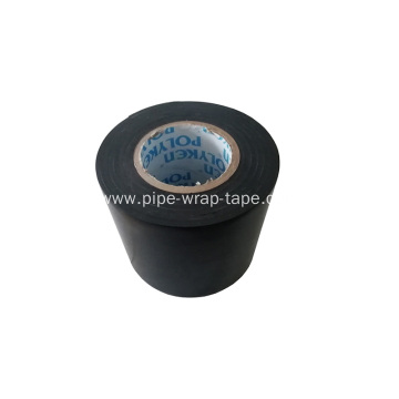 POLYKEN980 Pipeline Inner Wrap Tape