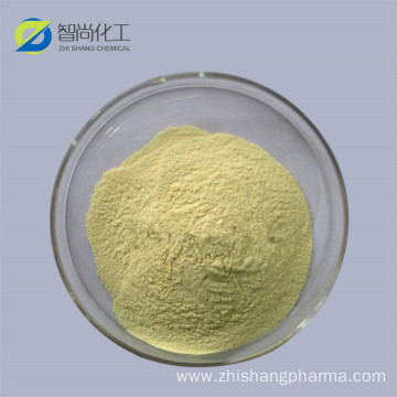 Acid dyes Tartrazine CAS 1934-21-0