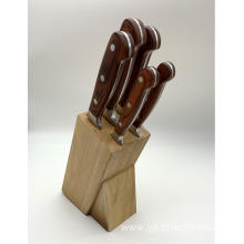 kitchen 6pcs High-grade knife set