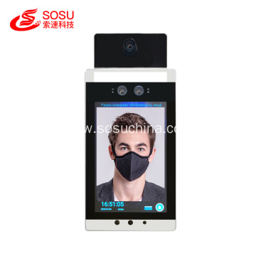 Face Recognition Temperature Measurement Solution