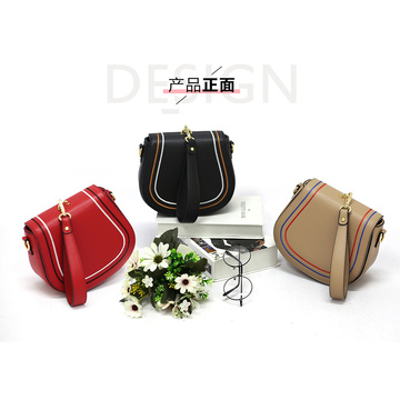Designer Cute Leather Crossbody Satchel Tasker