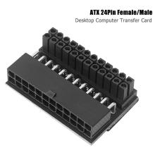 90 Degree Desktop Motherboard ATX 24Pin Female to 24Pin Male Power Adapter Computer Components and Accessories
