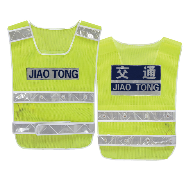 Traffic safety clothes with light