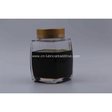 Air Compressor Industrial Lubricant Oil Additive