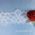 White Saree Thin Lace Trim Ribbon
