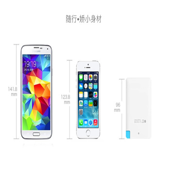 Portable card power bank battery OEM in Shenzhen