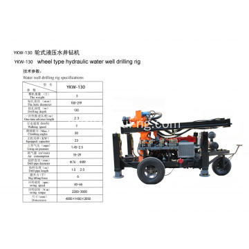 Deep 130m Wheel Type Hydraulic Waterwell Digger
