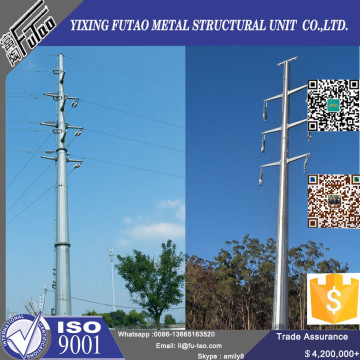 12M Telephone Galvanized Steel Octagonal Pole