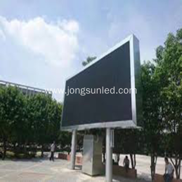 Curved Outdoor LED Display Screen