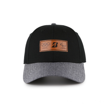 6 panel baseball hat with custom embossed logo