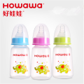 120ml Milk Feeding Bottle PP Infant Nursing