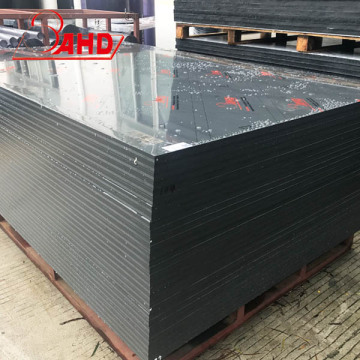 Thin Thick PE HDPE Polyethylene Plastic Sheet Board