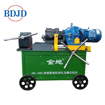New condition construction machine Rebar threading machine