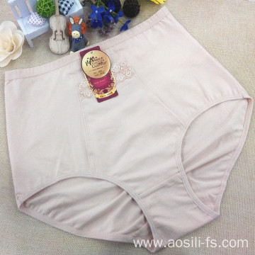 2016 OEM China new elegant butt lifter panty panty with pocket underwear plus size panty fat woman briefs 669