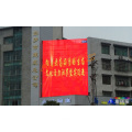Hot-selling Outdoor LED Curtain Display