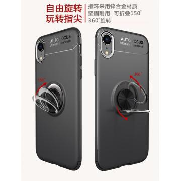 lron ring case compatible with Iphone Xr