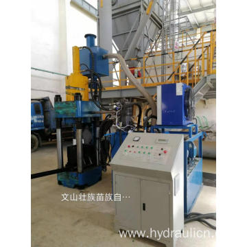 Siemens PLC Automatic Hydraulic Aluminum Briquetting Press