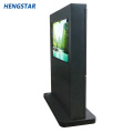 65 Inch Capacitive Touch Screen Windows System